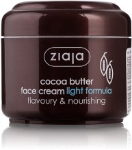 "Духи, Парфюмерия, косметика Крем для лица и тела ""Масло какао"" легкая формула - Ziaja Face and Body Cream"