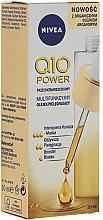Многофункциональное масло против морщин - Nivea Visage Q10 Power Extra — фото N1