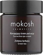 """Духи, Парфюмерия, косметика Крем для кожи вокруг глаз """"Зеленый чай"""" - Mokosh Cosmetics Green Tea Eye Cream"""