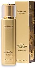 Духи, Парфюмерия, косметика Регенерирующая эмульсия для лица - Shangpree Gold Solution Care Emulsion