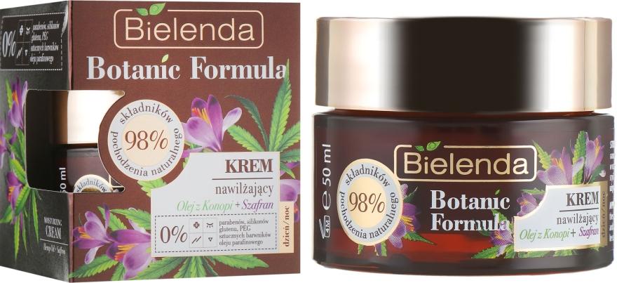 """Увлажняющий крем для лица """"Масло Конопли + Шафран"""" - Bielenda Botanic Formula"""