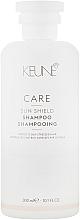 "Духи, Парфюмерия, косметика Шампунь для волос ""Защита от солнца"" - Keune Care Sun Shield Shampoo"