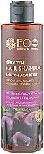 Духи, Парфюмерия, косметика Кератиновый шампунь для восстановления и роста - ECO Laboratorie Keratin Hair Shampoo Amazon Acai Berry