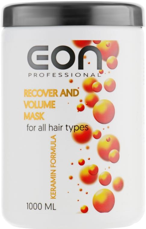 """Маска для для волос """"Восстановление и объем"""" - EON Professional Recover and Volume Mask"""
