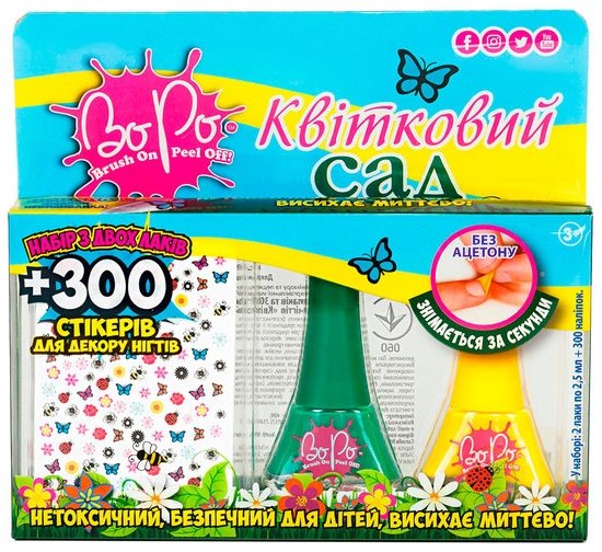 """Набор """"Цветочный сад"""" - BoPo (nail/polish/2x5.5ml +sticker/300pcs)"""
