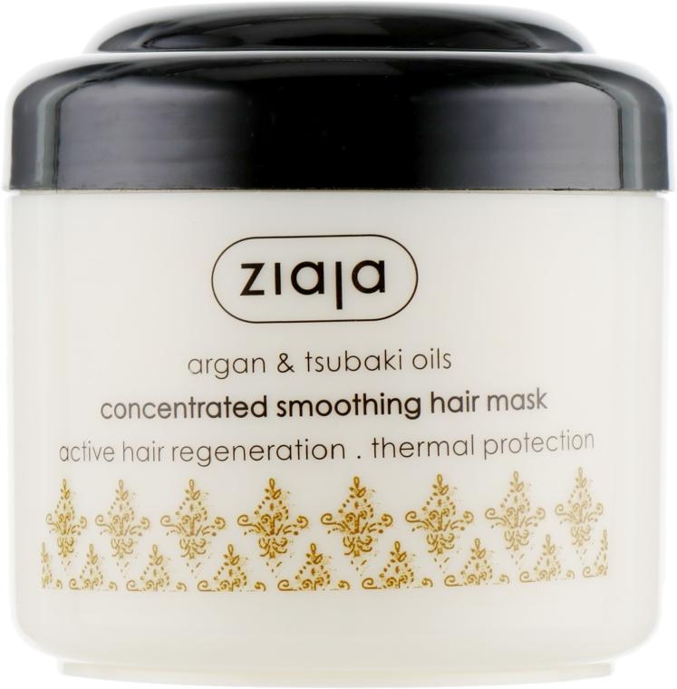 Маска концентрированная с маслом аргана и камелии - Ziaja Argan And Tsubaki Oils Concentrated Smoothing Mask