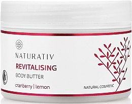 Духи, Парфюмерия, косметика Восстанавливающее масло для тела - Naturativ Revitalizing Body Butter