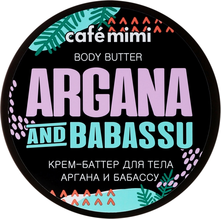 "Крем-баттер для тела ""Аргана и Бабассу"" - Cafe Mimi Body Butter Argana And Babassu"