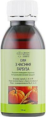 Масло семян тыквы - Green Pharm Cosmetic — фото N2