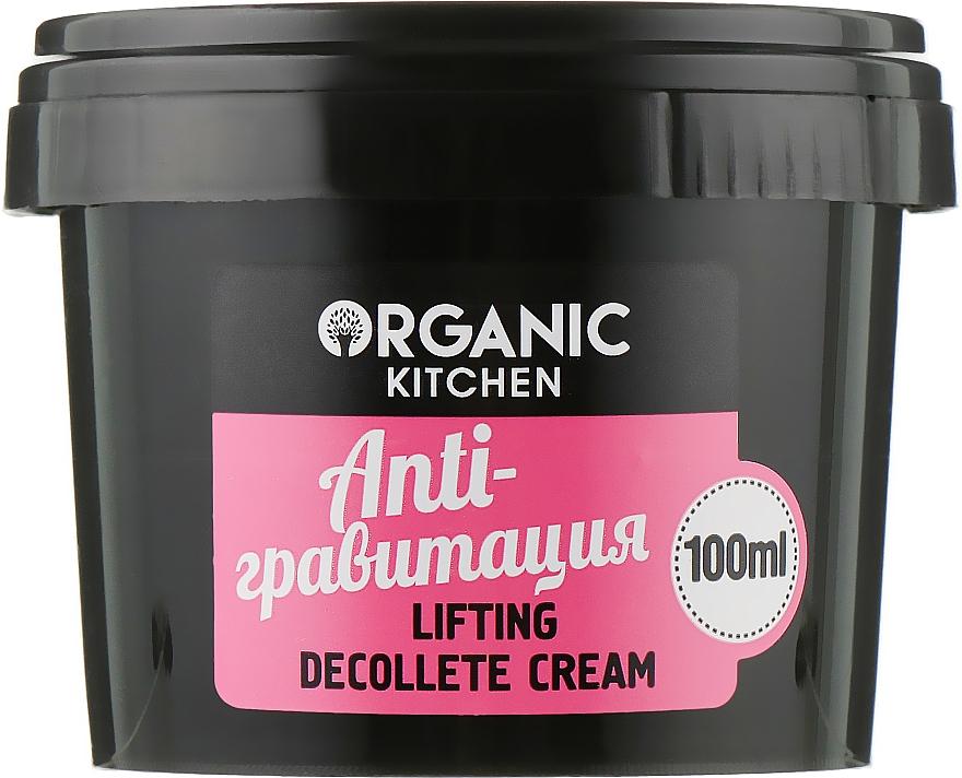 "Крем для груди подтягивающий ""Anti-гравитация"" - Organic Shop Organic Kitchen Body Cream"