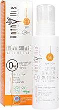 Духи, Парфюмерия, косметика Водостойкий солнцезащитный крем SPF50 - Anthyllis Sunscreen Creama Solar Water Resistant