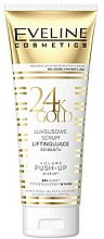 Духи, Парфюмерия, косметика Сыворотка для груди - Eveline Cosmetics 24K Gold Serum