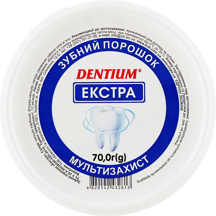 """Зубной порошок """"Экстра"""" - Красота и здоровье"""