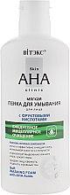 Духи, Парфюмерия, косметика Пенка для умывания с фруктовыми кислотами - Витэкс Skin AHA Clinic Soft Washing Foam