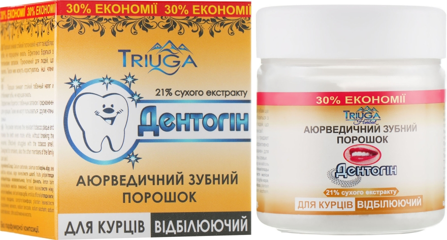 Аюрведический зубной порошок для курящих с еффектом отбеливания - Triuga