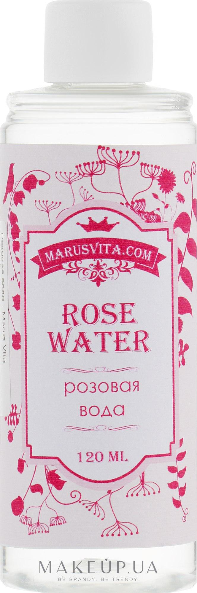 Розовая вода - Marus Vita — фото 120ml