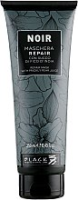 Духи, Парфюмерия, косметика Маска с соком кактуса и груши - Black Professional Line Noir Repair Prickly Pear Juice Mask