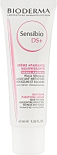 Парфумерія, косметика Очищуючий крем - Bioderma Sensibio DS+ Soothing Purifying Cleansing Cream
