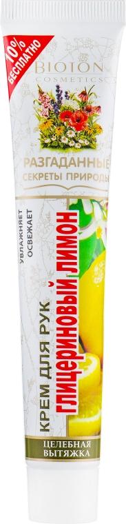 """Крем для рук глицериновый """"Лимон"""" - Bioton Cosmetics Hand Cream"""