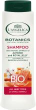 """Духи, Парфюмерия, косметика Шампунь """"Комплексный уход"""" для всех типов волос - L'Angelica Botanics Shampoo All Hair Types"""