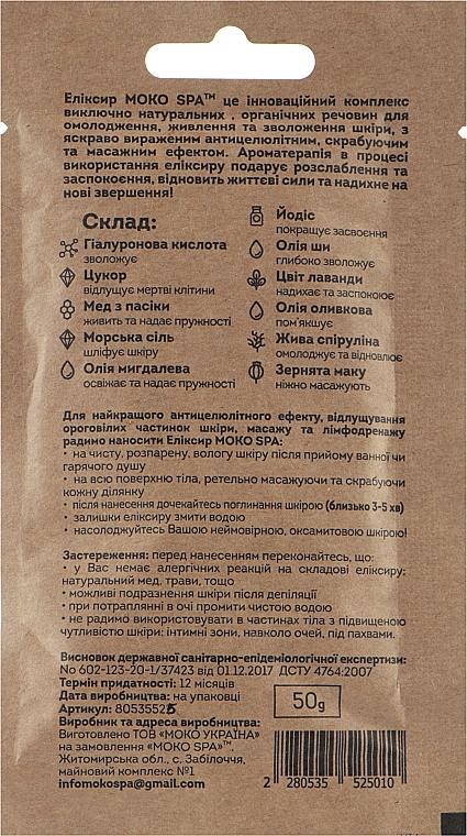"Эликсир-скраб ""Лавандовый Прованс"" - Moko Spa — фото N2"