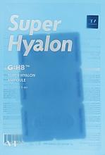 Духи, Парфюмерия, косметика Увлажняющие ампулы с гиалуроновой кислотой - VT Cosmetics Super Hyalon Ampoule