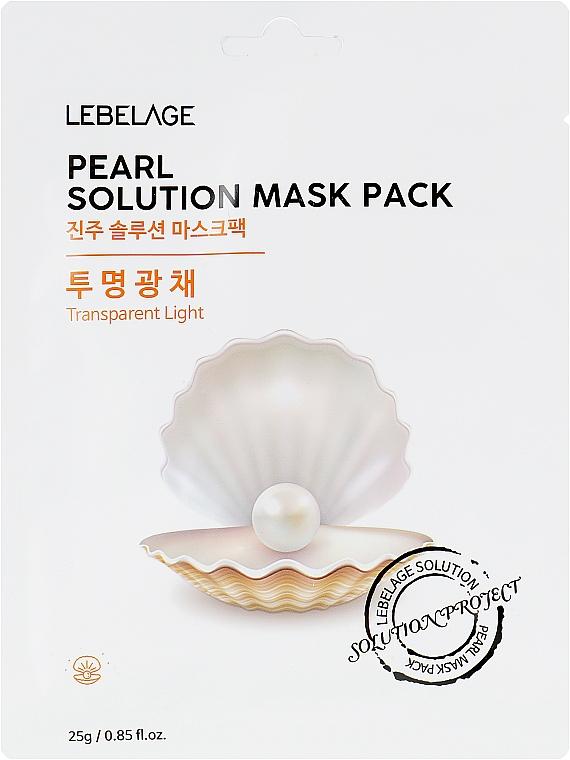 Тканевая маска для лица - Lebelage Pearl Solution Mask