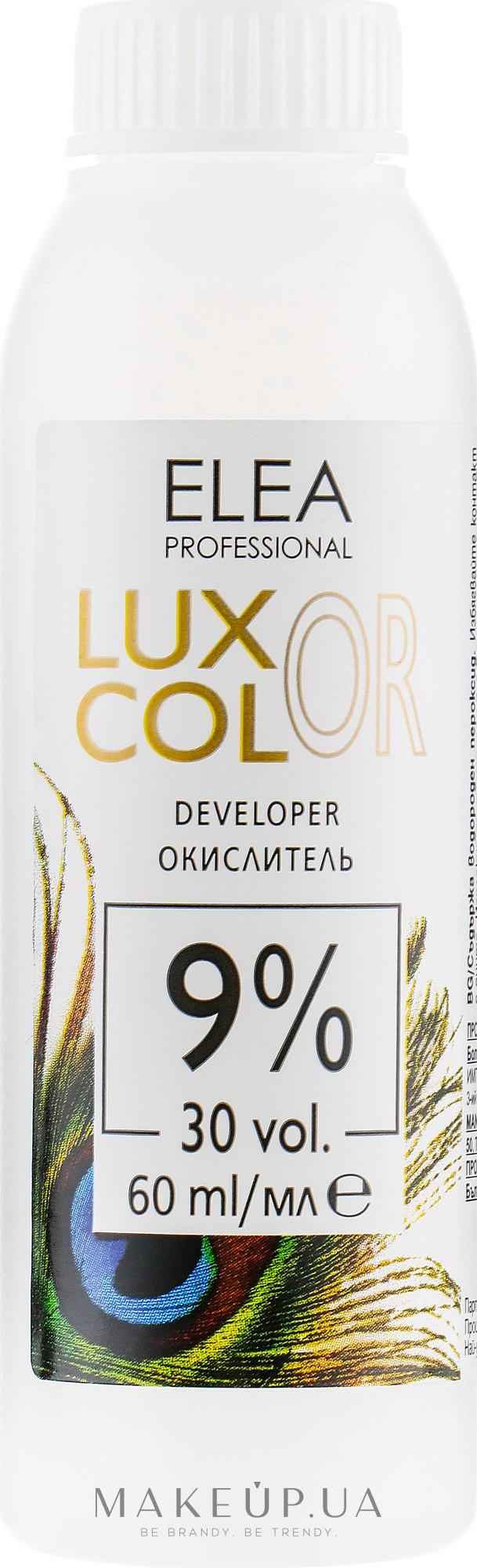 Окислитель 9% - Elea Professional Luxor Color — фото 60ml