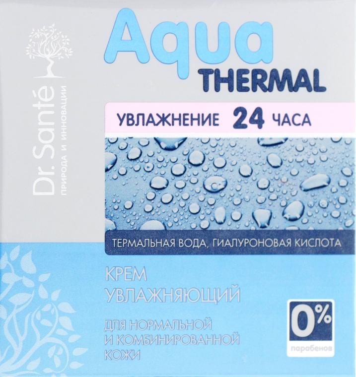 Увлажняющий крем для для нормальной и комбинированной кожи - Dr. Sante Aqua Thermal