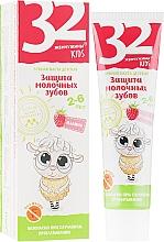 """Духи, Парфюмерия, косметика Детская зубная паста """"Защита молочных зубов. Малина"""" - Modum 32 Жемчужины Junior"""