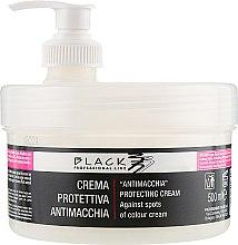 Духи, Парфюмерия, косметика Крем для защиты кожи от краски (с дозатором) - Black Professional Line Antimacchia Protective Cream