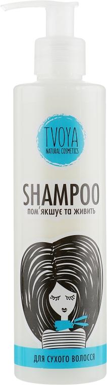 Шампунь для сухих волос - TVOYA Shampoo — фото N1