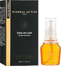 Духи, Парфюмерия, косметика Антивозрастная сыворотка для лица и кожи вокруг глаз - Satara Mineral Active Serum Gel Anti Aging
