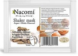 Духи, Парфюмерия, косметика Альгинатная маска для лица с глиной - Nacomi Shaker Mask