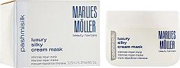Духи, Парфюмерия, косметика Интенсивная шелковая маска - Marlies Moller Pashmisilk Silky Cream Mask