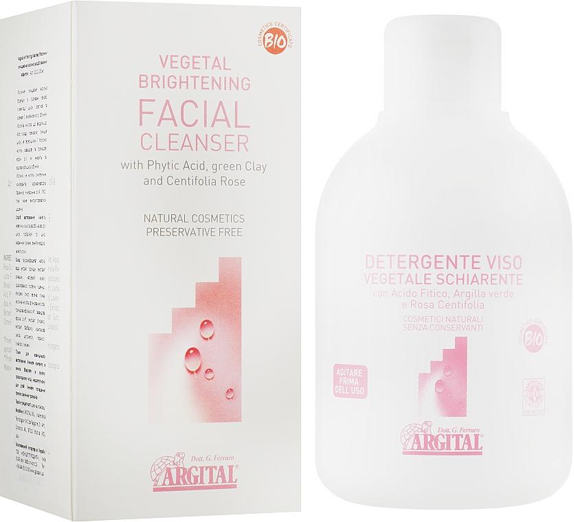 Растительное жидкое мыло для лица с отбеливающим эффектом - Argital Vegetal Bleaching Cleanser