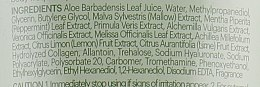 Универсальный гель алоэ - Skin79 Jeju Aloe Aqua Soothing Gel — фото N3