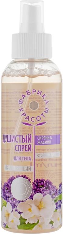 "Душистый спрей для тела ""Сирень & Жасмин"" - Фабрика красоты — фото N1"