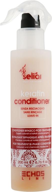 2-фазный кондиционер с кератином - Echosline Seliar Keratin Conditioner
