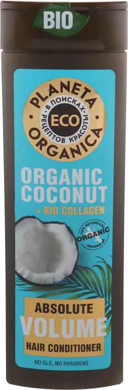 """Бальзам для волос """"Абсолютный объем"""" - Planeta Organica Organic Coconut+Bio Collagen"""