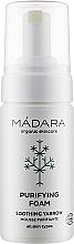 Духи, Парфюмерия, косметика Пенка для очищения кожи лица - Madara Cosmetics Purifying Foam