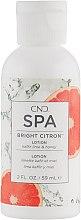 Духи, Парфюмерия, косметика Увлажняющий и смягчающий лосьон - CND Spa Bright Citron Lotion