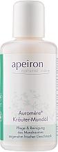 Духи, Парфюмерия, косметика Масло для полости рта - Apeiron Auromere Herbal Mouth Oil