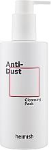 Духи, Парфюмерия, косметика Очищающее средство - Heimish Anti-Dust Cleansing Pack