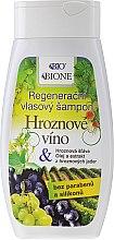 Духи, Парфюмерия, косметика Шампунь для волос - Bione Cosmetics Grape Wine Shampoo