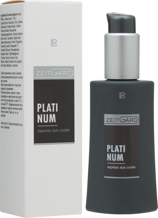 Охлаждающий крем для век - LR Health & Beauty Zeitgard Cream