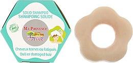 Духи, Парфюмерия, косметика Твердый биошампунь для поврежденных волос - Ma Provence Solid Shampoo