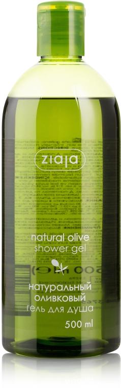"Гель для душа ""Оливковый"" - Ziaja Natural Olive Cleansing Gel"
