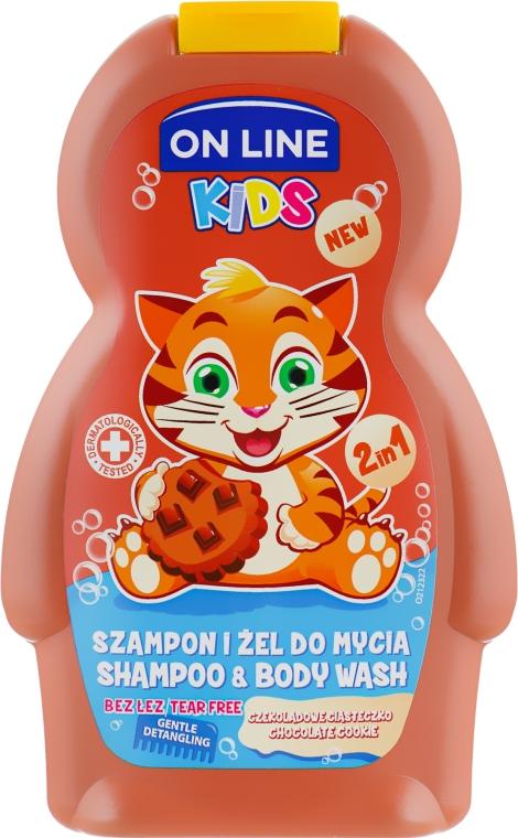 "Шампунь-гель для душа ""Шоколад"" - On Line Kids Chocolate Shampoo & Body Wash — фото N1"