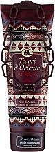 Духи, Парфюмерия, косметика Tesori d`Oriente Africa - Крем для душа